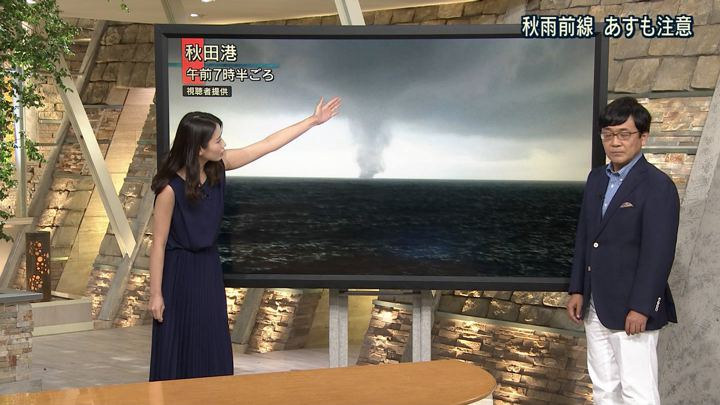 2018年08月30日森川夕貴の画像04枚目