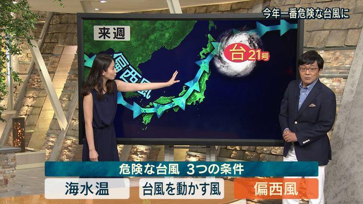 2018年08月30日森川夕貴の画像09枚目