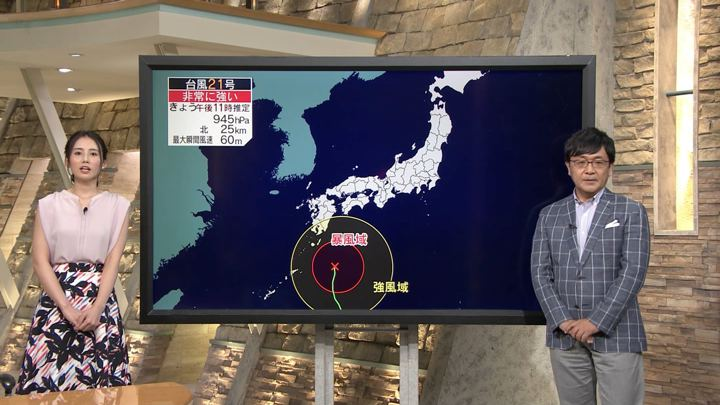 2018年09月03日森川夕貴の画像03枚目