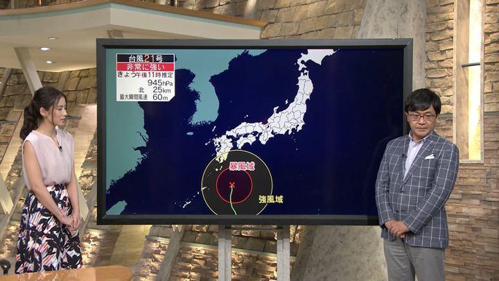 2018年09月03日森川夕貴の画像04枚目