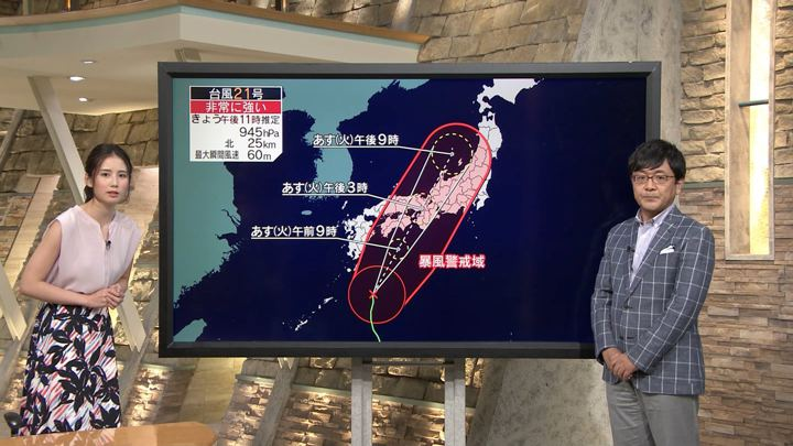 2018年09月03日森川夕貴の画像05枚目