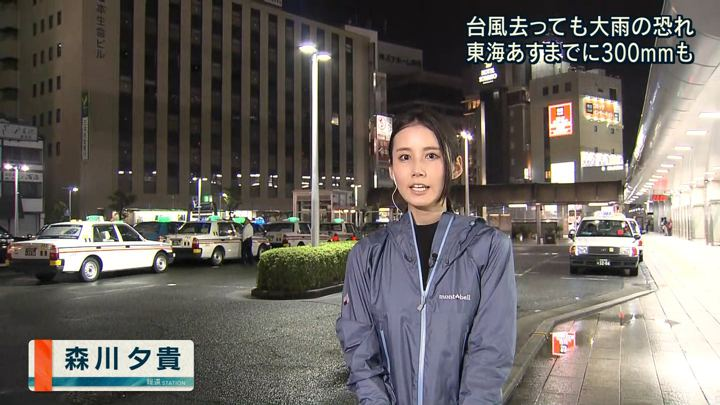 2018年09月04日森川夕貴の画像02枚目