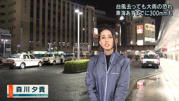 2018年09月04日森川夕貴の画像03枚目