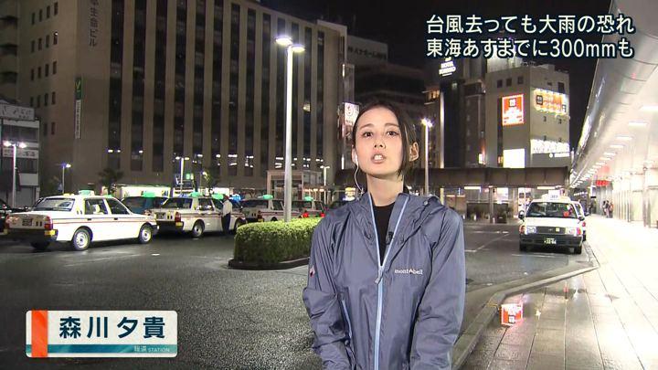 2018年09月04日森川夕貴の画像04枚目