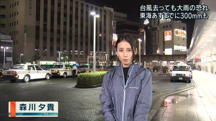 2018年09月04日森川夕貴の画像05枚目