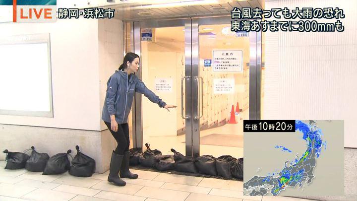 2018年09月04日森川夕貴の画像06枚目