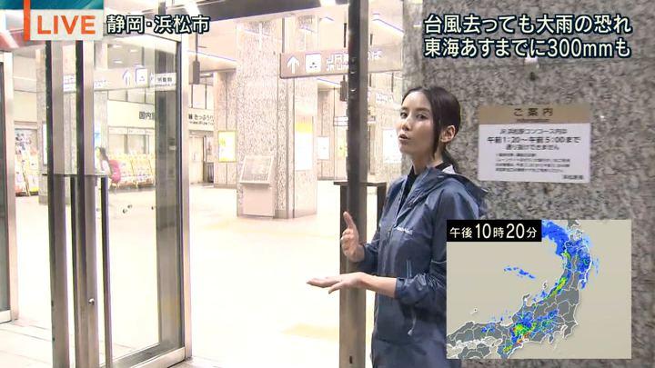2018年09月04日森川夕貴の画像09枚目