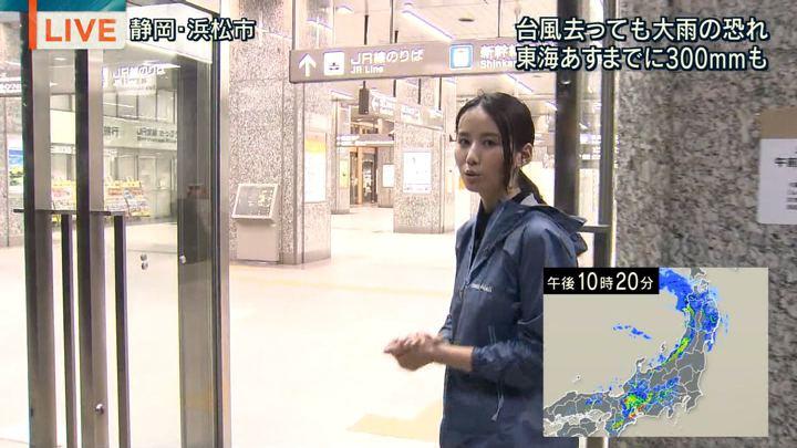 2018年09月04日森川夕貴の画像10枚目
