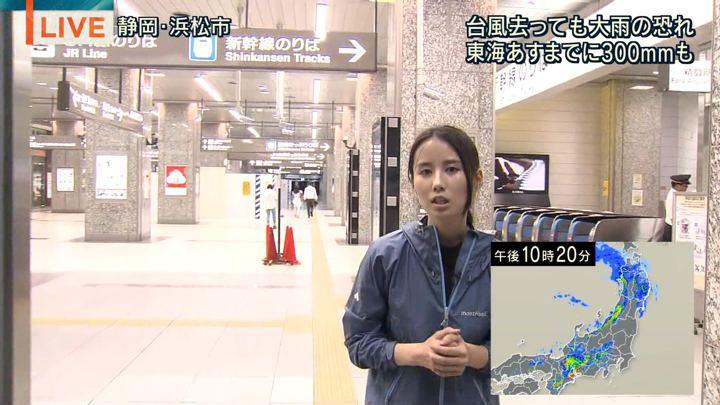 2018年09月04日森川夕貴の画像11枚目