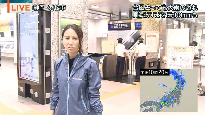 2018年09月04日森川夕貴の画像12枚目