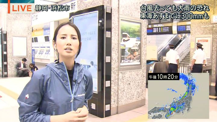 2018年09月04日森川夕貴の画像13枚目