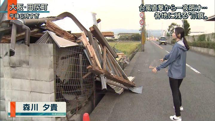2018年09月05日森川夕貴の画像01枚目