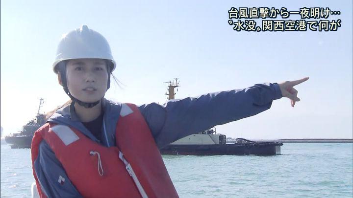 2018年09月05日森川夕貴の画像05枚目