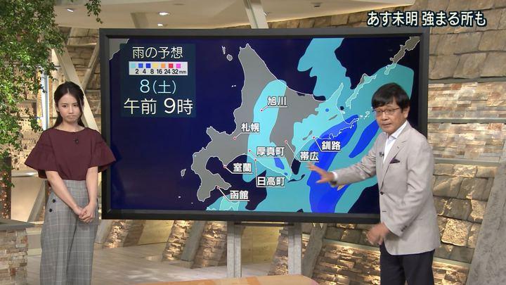 2018年09月06日森川夕貴の画像06枚目