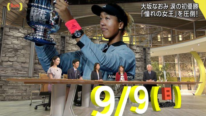 2018年09月09日森川夕貴の画像01枚目
