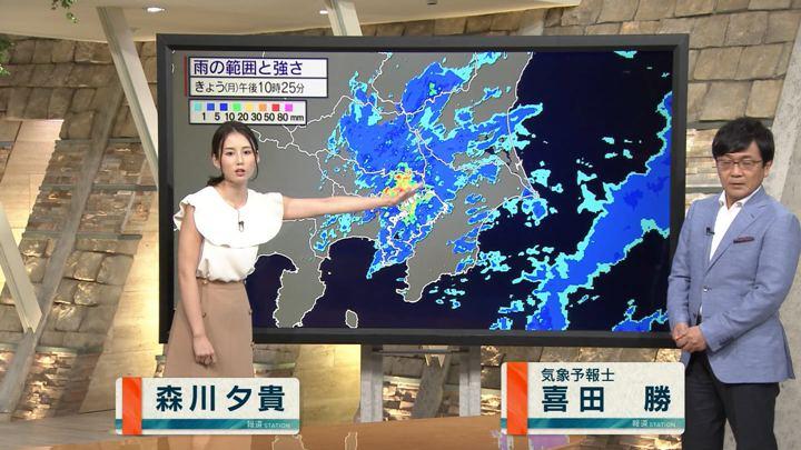 2018年09月10日森川夕貴の画像04枚目
