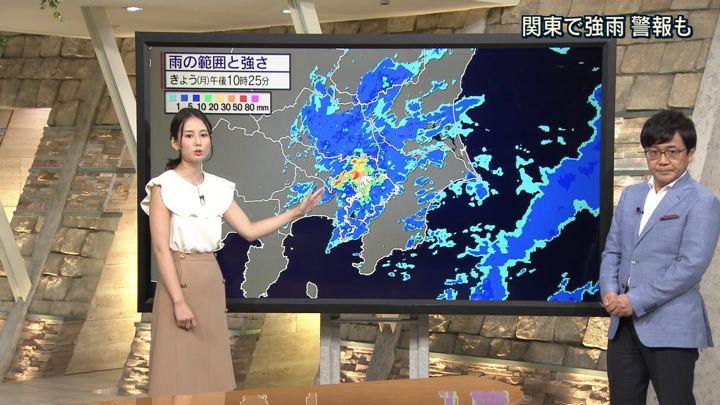 2018年09月10日森川夕貴の画像05枚目