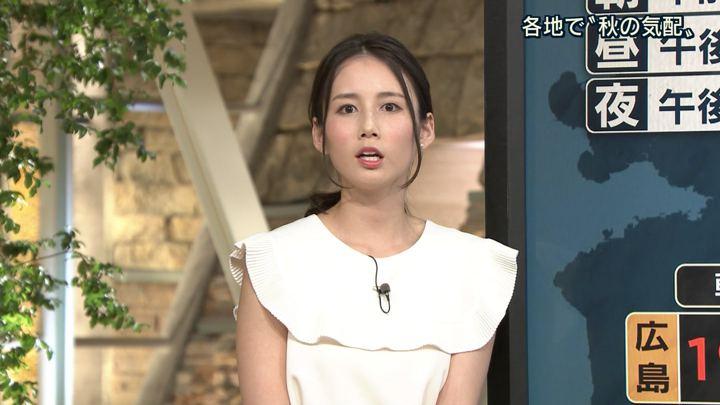 2018年09月10日森川夕貴の画像11枚目