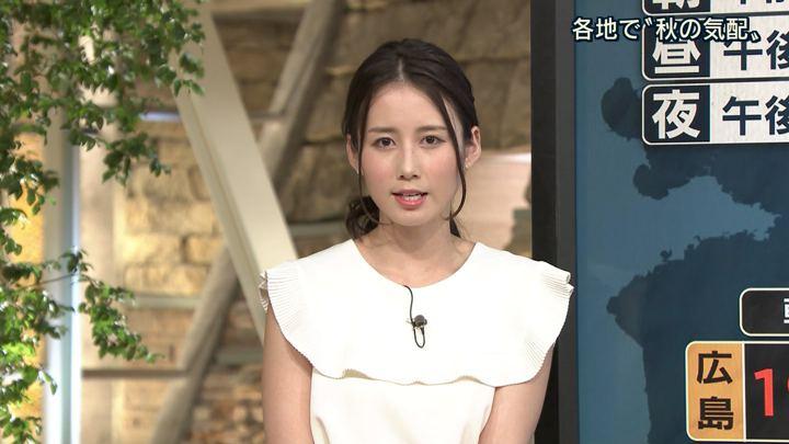 2018年09月10日森川夕貴の画像12枚目