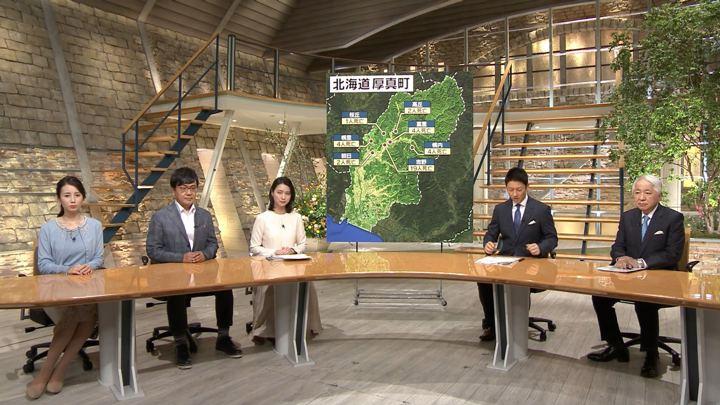 2018年09月11日森川夕貴の画像01枚目
