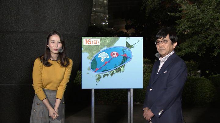 2018年09月12日森川夕貴の画像13枚目