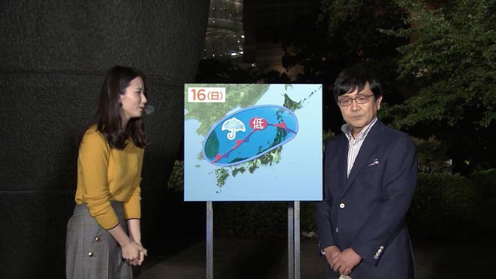 2018年09月12日森川夕貴の画像14枚目