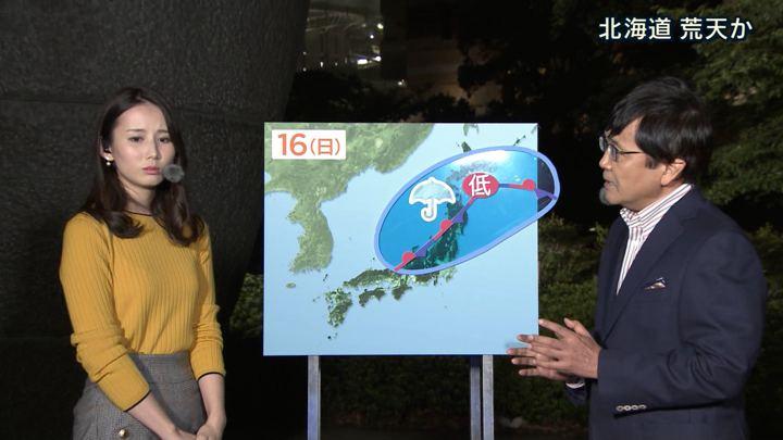 2018年09月12日森川夕貴の画像15枚目