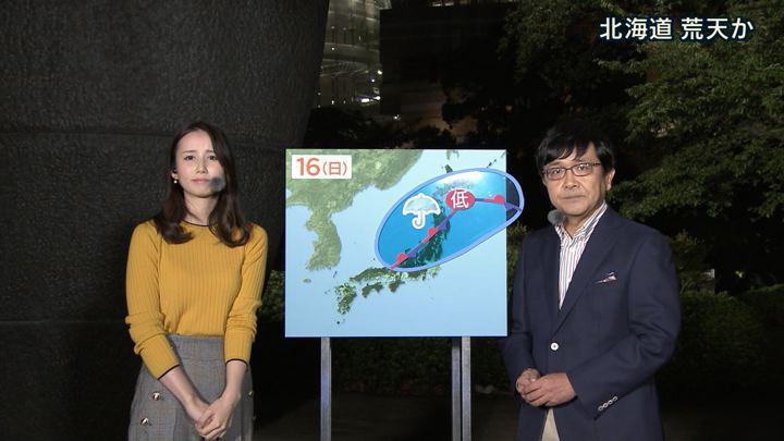 2018年09月12日森川夕貴の画像17枚目