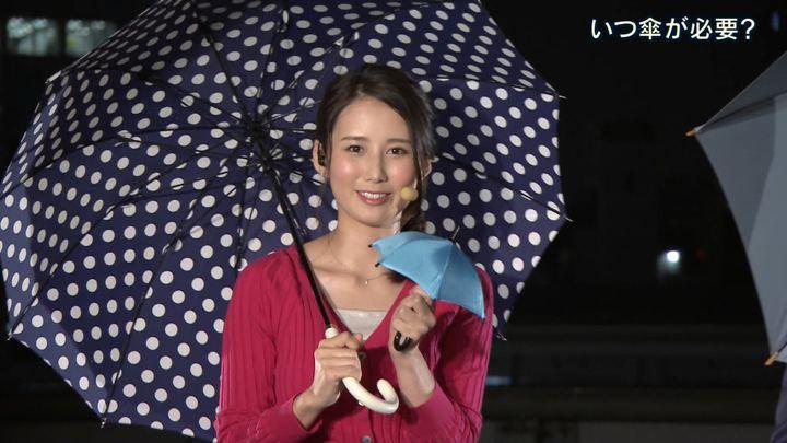 2018年09月14日森川夕貴の画像09枚目