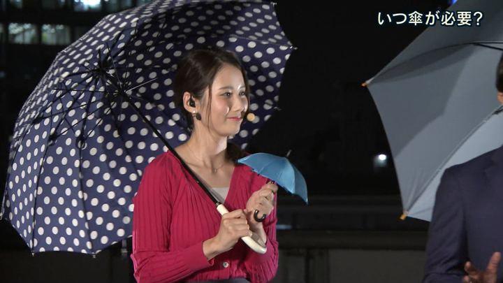 2018年09月14日森川夕貴の画像10枚目