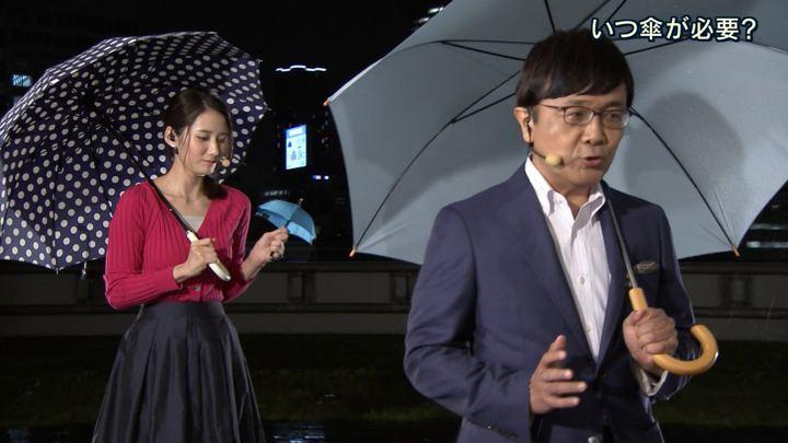 2018年09月14日森川夕貴の画像11枚目