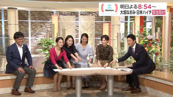 2018年09月14日森川夕貴の画像19枚目