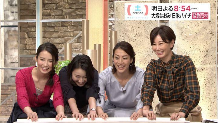 2018年09月14日森川夕貴の画像20枚目