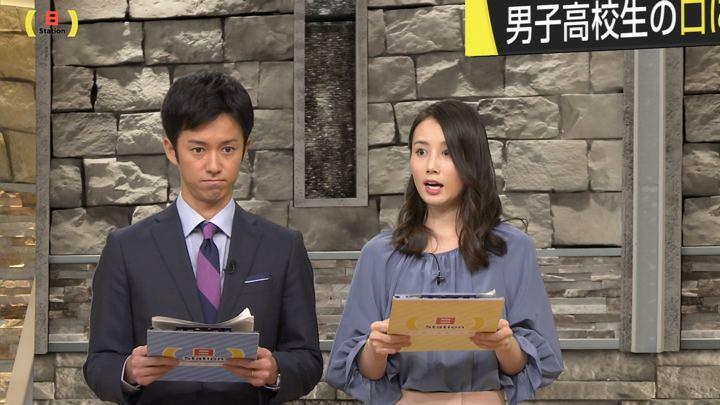 2018年09月16日森川夕貴の画像09枚目