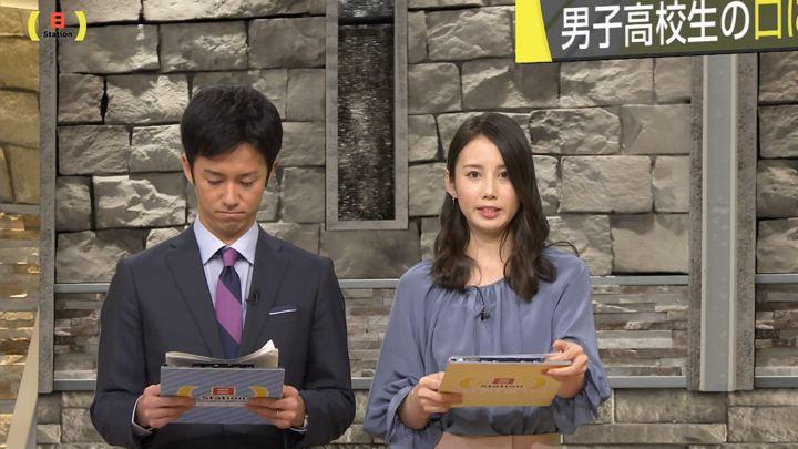 2018年09月16日森川夕貴の画像10枚目