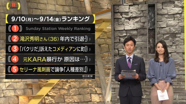 2018年09月16日森川夕貴の画像20枚目