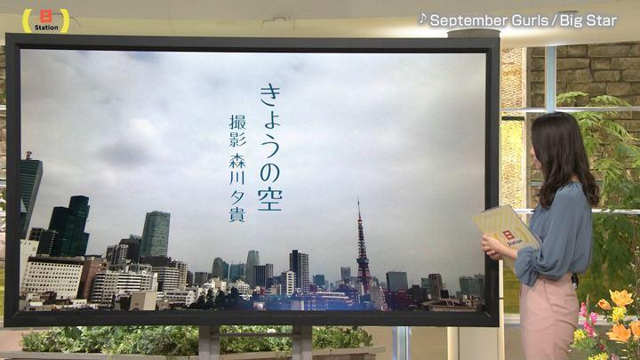 2018年09月16日森川夕貴の画像23枚目