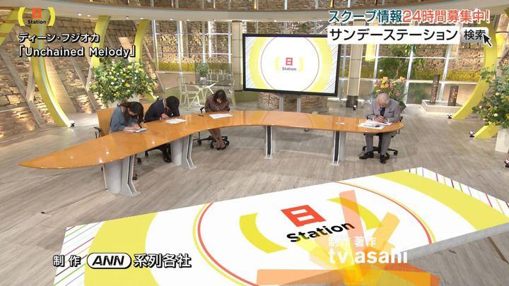2018年09月16日森川夕貴の画像28枚目