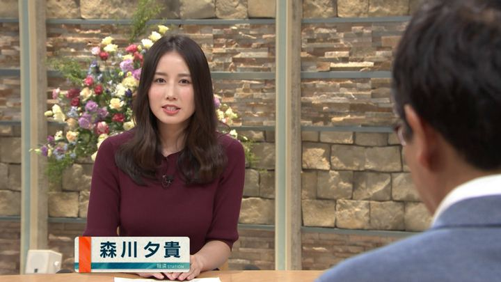2018年09月17日森川夕貴の画像06枚目