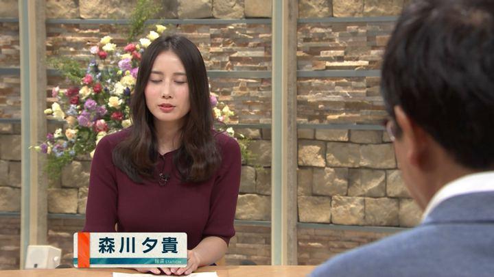 2018年09月17日森川夕貴の画像07枚目