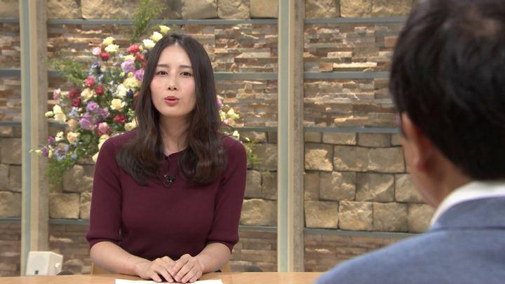2018年09月17日森川夕貴の画像08枚目