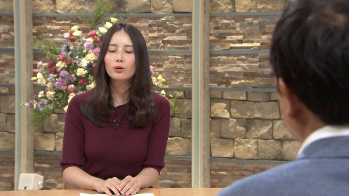 2018年09月17日森川夕貴の画像09枚目