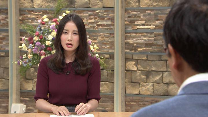 2018年09月17日森川夕貴の画像10枚目