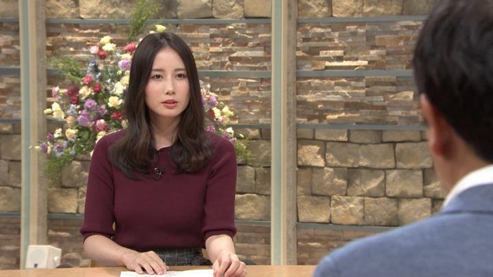 2018年09月17日森川夕貴の画像11枚目
