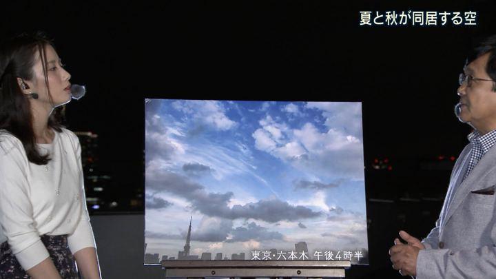 2018年09月18日森川夕貴の画像08枚目