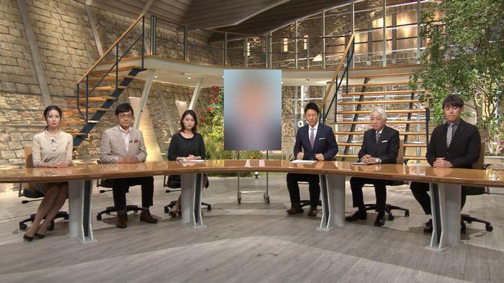 2018年09月19日森川夕貴の画像01枚目