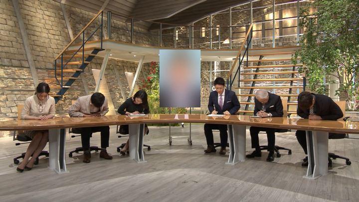 2018年09月19日森川夕貴の画像02枚目