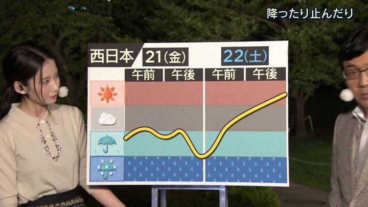 2018年09月19日森川夕貴の画像10枚目