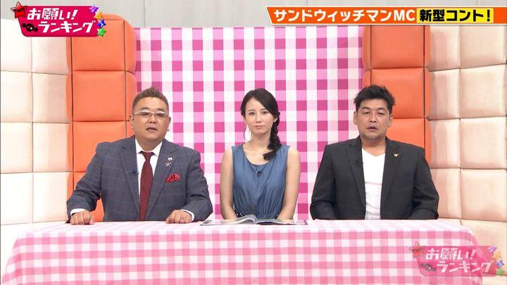 2018年09月19日森川夕貴の画像14枚目