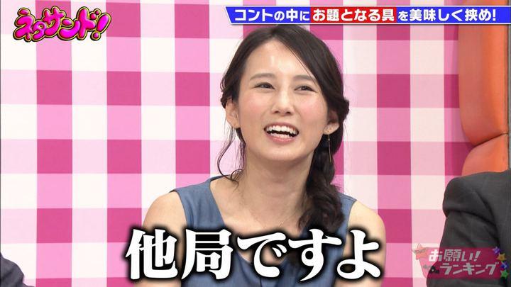 2018年09月19日森川夕貴の画像22枚目
